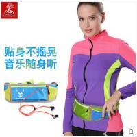防盗贴身零钱包骑行包防水贴身运动健身跑步腰包男女户外多功能手机包