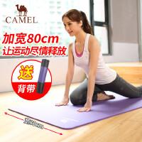 camel骆驼运动瑜伽垫 男女初学者防滑加厚加长加宽健身垫
