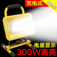 LED充电投光灯户外帐篷露营野营摆摊手提家用应急马灯电量显示 黄壳 高亮300W 6锂电9小时