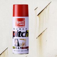 柏油清洗剂汽车漆面沥青清洁去除剂去油污汽车用去不干胶贴纸SN1612