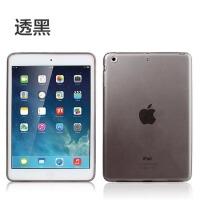 iPad 9.7寸pro保护套i pad por外套aipd硅胶6壳子IPD5代apad air2