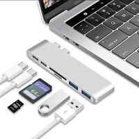 20190818063940259苹果笔记本MacBook Pro扩展坞USB-C转换器HUB转USB读卡器PD 银色