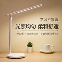 LED小台灯护眼书桌可充电式学生宿舍学习用插电两用折叠床头台风
