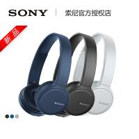 【�耳�C包】Sony/索尼 WH-CH510 �o��{牙耳�C�^戴式重低音��X手�C游�蚨���男女�W生上�n�m用�O果安卓�A��