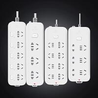 公牛(BULL)插座插线板总控开关电源接线板拖线板转换器排插
