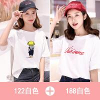 短袖女t恤韩版夏装上衣服白色体恤学生体��衫百搭宽松女装潮 122白色+8白色 M