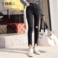 七格格高腰破洞牛仔裤女春装季2019新款韩版黑色修身显瘦小脚裤子