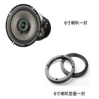 汽车喇叭同轴全频车载音响4寸5寸6寸6.5寸通用改装重高低音炮SN6019