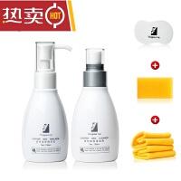 皮具护理液品包包擦洗去污清洗保养油擦皮沙发皮革清洁剂SN7694