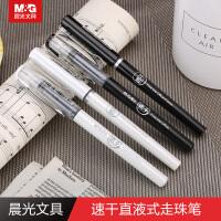 晨光文具速干直液式中性笔0.38/0.5签字笔学生考试6支ARP57501