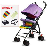 便携式婴儿车轻便折叠超轻小孩夏天手推车BB宝简易儿童车夏季伞车