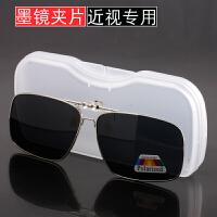 汽车眼镜夹 车内眼睛夹片 车载眼睛盒车用遮阳板墨镜夹近视镜支架SN1806