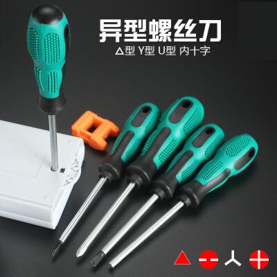 【支持礼品卡】三角螺丝刀U型Y型内十字特殊异型公牛插座头磁性异形螺丝刀4dz