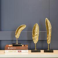 美式创意家居铜羽毛摆件装饰品样板间客厅摆设饰品书柜装饰工艺品