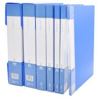 齐心PF10AK 资料册 A4文件册 文档收纳册 10/20/30/40/60/80/100页 蓝色
