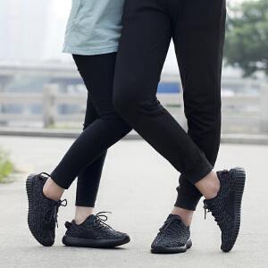 2018年四季男女同款超轻网面透气跑步鞋运动情侣椰子鞋