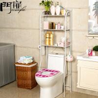 门扉 马桶置物架 浴室不锈钢马桶架子落地卫生间置物架免打孔浴室收纳架多功能马桶架