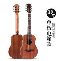 ?民谣吉他30寸小吉他旅行初学者学生女儿童迷你单板电箱吉他?
