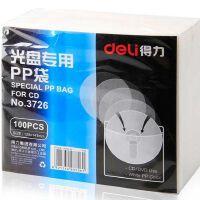 得力3726光�P*PP袋 防磨防�m 防潮 光碟保�o袋子一口�r指的是一包/100片的�r格