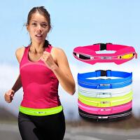 户外手机跑步腰包男女健身装备防水防盗隐形贴身腰带运动手机腰包