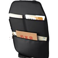 汽车儿童座椅防踢垫防磨储物置物袋后背靠背防脏踩垫通用