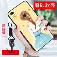 小米max2手机壳mimax2米Mxa2全包6.44寸m1max2挂绳mlmax2防摔
