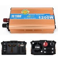 家用电源转换器多功能汽车插座充电器1200W带USB车载逆变器12V转220V带双变压器