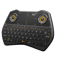 【包邮+支持礼品卡支付】Rii i28/I28C迷你无线键盘 商务办公触控鼠标语音六轴空中飞鼠体感键盘 具音频功能 可