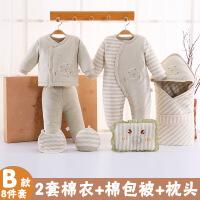 婴儿衣服礼盒套装*初生宝宝满月回礼新生儿纯棉秋冬季棉衣