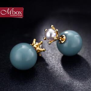 新年礼物Mbox耳钉 气质女款韩国版采用波西米亚风元素时尚耳钉耳环 糖果屋