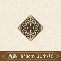 【优选】地面防水耐磨墙贴自粘客厅卧室卫生间装饰地贴地板贴纸瓷砖对角贴 中