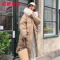 【1件3折676元】韩都衣舍2019冬装新款韩版女毛领加厚连帽中长款羽绒服AA13756玎