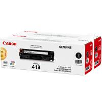 佳能原装正品 CRG-418黑色双包装硒鼓 418黑色墨粉盒 佳能Canon iC MF8350cdn MF8380c