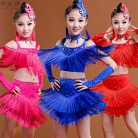 儿童拉丁舞演出服少儿女童拉丁舞表演比赛演出服装新款亮片流苏裙
