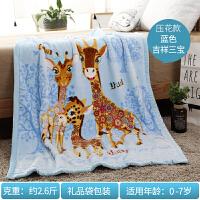 婴儿毛毯毯子儿童毛毯双层加厚云毯小孩珊瑚绒盖被