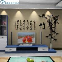 立体墙贴咏竹树客厅电视背景墙贴画沙发书房餐厅亚克力墙贴