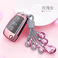 适用于奥迪钥匙包A3扣Q3/Q7专用汽车钥匙套A1/S3/A6L保护钥匙壳女SN7770