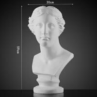 艺术品摆件现代简约胜利女神家居小饰品办公室创意复古石膏雕像 大号头像