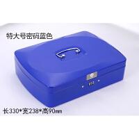 钱箱保险箱带锁铁盒小箱储物盒票据收纳盒密码盒储钱罐A4文件盒