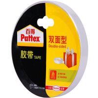 Henkel汉高百得 Pattex双面胶 PDST150-12双面型胶带 两面胶 12mm×13.71m