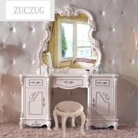 ZUCZUG欧式梳妆台卧室小户型迷你公主简约现代多功能化妆桌实木单人影楼 7532 新款妆台送凳子1.4m