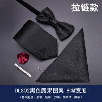 男士正装结婚新郎礼服领结方巾领带夹五件套黑色腰果领带