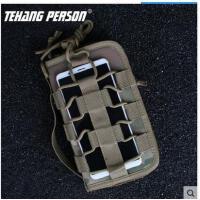 军迷多功能战术钱包男薄款大容量迷彩手拿钱包户外野营手机附件包