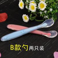 婴儿勺子宝宝硅胶软勺儿童吸盘碗勺餐具套装新生儿软头勺辅食勺A