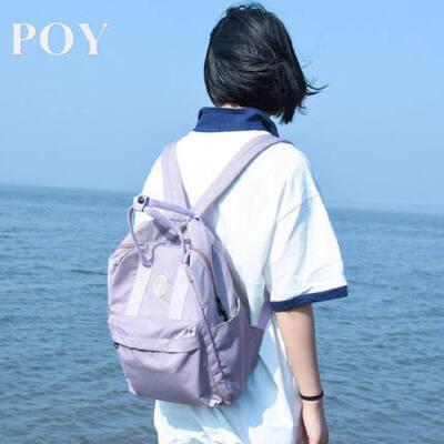 POY韩国小清新森系手提女韩版ins风少女背包百搭大学生书包双肩包