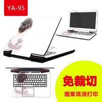 笔记本贴膜外壳保护膜联想Z510 Z470 S500 S510P 15寸电脑贴纸