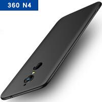 360N6手机壳n6pro套n7保护N5s全包n5磨砂n4s硅胶软壳N6lite全包F5