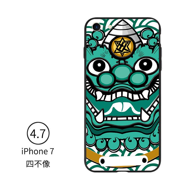 iphone6 6s手机壳貔貅招财进宝彩绘浮雕苹果6plus全包保护套7/8plus保护壳小7/8 防刮花玻璃背板30天用坏包换送壁纸