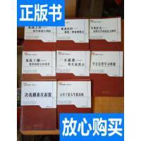 [二手旧书9成新]舵手证券图书《教你炒股票》系列之1.2.3.4.5.6.8