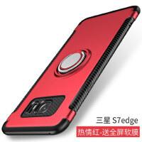 三星 s7手机壳 三星S7edge保护套 g9300 g9350 手机壳套 保护壳套 全包创意隐形指环支架硅胶防摔硬壳